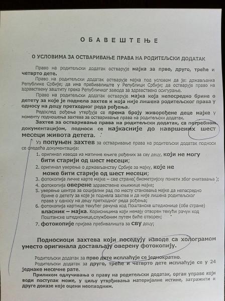 spisak dokumentacije
